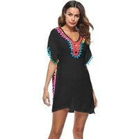 Women Colorful Balls Crochet Patchwork Loose Causal Holiday Dress(Black)